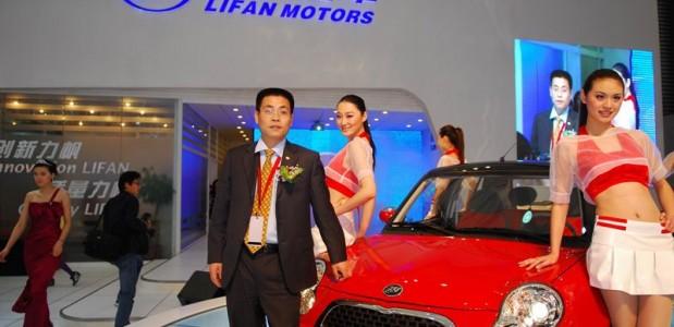 Carros da Lifan Motors
